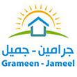 Grameen-Jameel - Enda tamweel