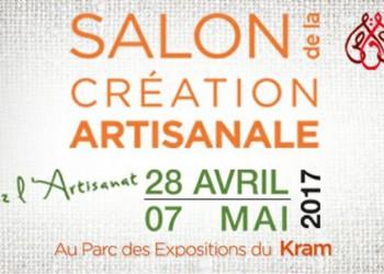 Enda-au-Salon-de-la-création-artisanale-Tunisie