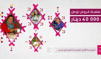 Couverture-Article-Site-web-40-000-dinars