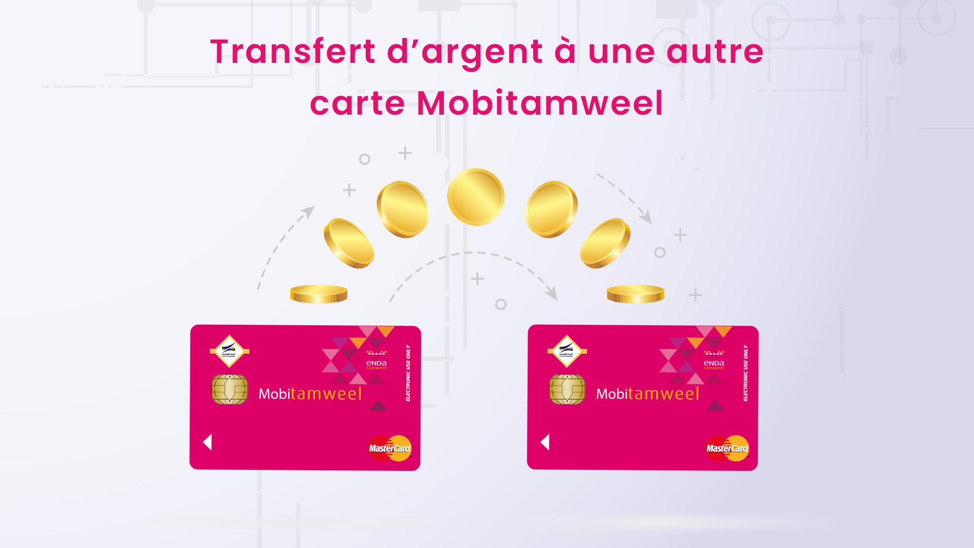 5-Transfert-d'argent-à-une-autre
