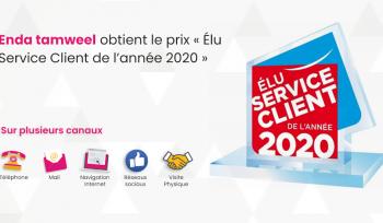 Actualité-site-web