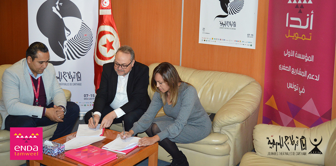 signature-de-la-convention-Enda-tamweel-JTC