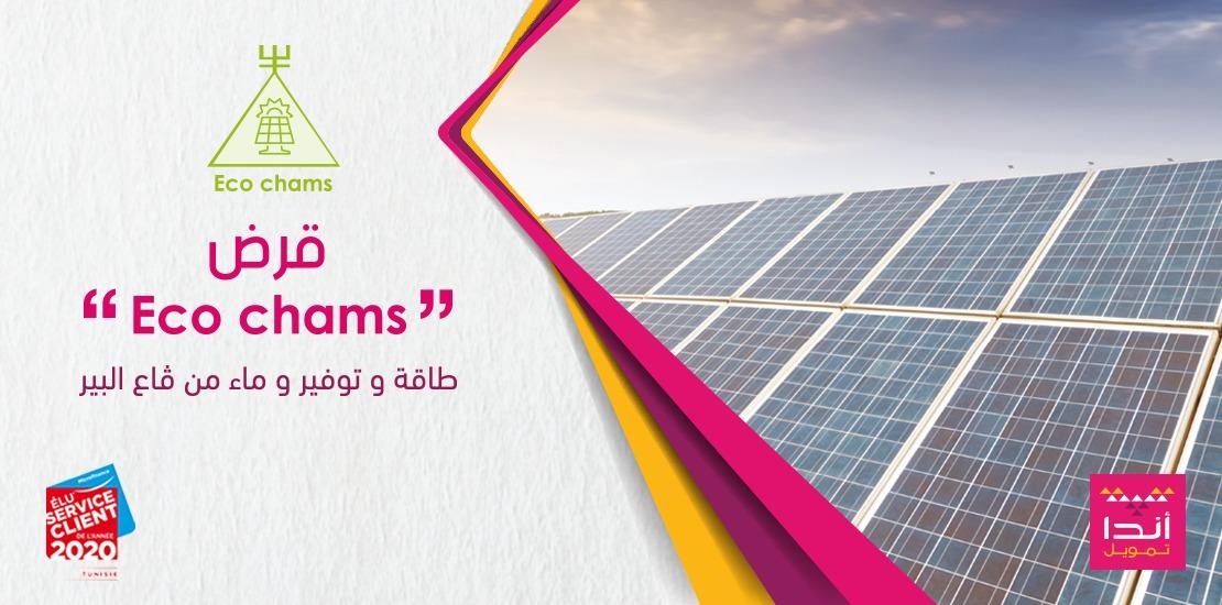 Crédit-énergie-solaire-écologie-Tunisie-Enda-tamweel